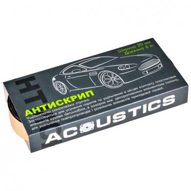 Антискрип Acoustics 20мм x 6м.